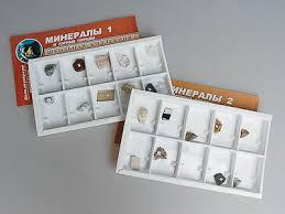 """<b>Коллекция</b> """"<b>Минералы и</b> горные породы"""" (20 видов.) - Edustrong"""