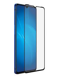 Защитное стекло <b>Innovation</b> для Vivo Y12 Y15 Y17 17997 ...