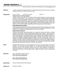 examples of objectives for healthcare resume sample with skills    resume objective statement