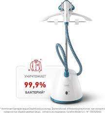 <b>Отпариватель Tefal</b> Pro Style One <b>IT2460E0</b> 1800 Вт купить по ...