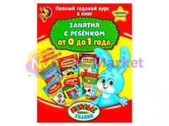 <b>Буква</b>-<b>Ленд</b> — Каталог товаров — Яндекс.Маркет