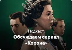 Профиль: Zloy_Kott - Рецензия на фильм: Мордекай