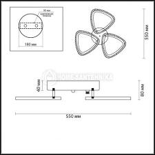 <b>Потолочная светодиодная люстра Lumion</b> Mieko 4524/66CL ...