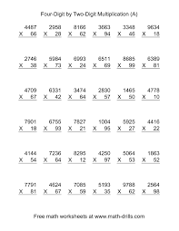Multiplying Four-Digit by Two-Digit -- 36 per page (A ...Full Preview