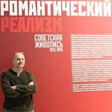 Axistools.ru, интернет-магазин, Янтарный проезд, <b>1</b>/8, Москва ...