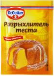 <b>Гигиеническая помада Evo Пантенол</b> - купить с доставкой на дом ...