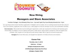 dunkin donuts hiring event at arlington employment center dunkin donuts hiring event at arlington employment center thursday 11 10 am 12 noon