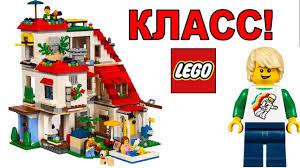 Новинки LEGO Creator 2017 наборы Обзор Семейный дом ...