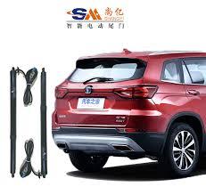 Электропривод двери багажника <b>CHN для</b> Changan CS55 ...