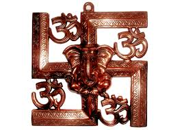 Image result for copper swastik