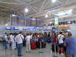 Αποτέλεσμα εικόνας για αεροδρομιο ελευθεριος βενιζελος