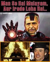 India News - Latest World & Political News - Current News ... via Relatably.com