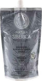 """Natura Siberica <b>Шампунь для всех типов</b> волос """"Объем и уход ..."""