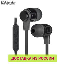 <b>Наушники</b> и гарнитуры, купить по цене от 469 руб в интернет ...