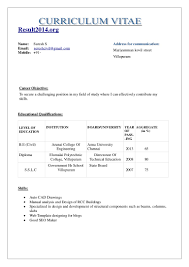 new resume format for freshers resume templates new resume format for freshers 2014