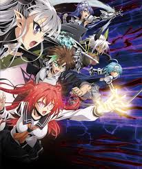 Shinmai Maou no Testament Burst sin censura