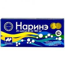 <b>Наринэ</b>, <b>180 мг</b>, капсулы, <b>20</b> шт. купить в Москве, инструкция по ...