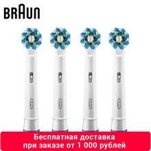 <b>Зубные</b> щетки, купить по цене от 12 руб в интернет-магазине ...