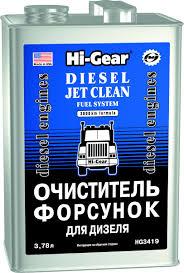 <b>Очиститель форсунок Hi-Gear, для</b> дизеля, HG3419, 3.78 л ...