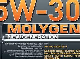 Обзор от покупателя на <b>Моторное масло LIQUI MOLY</b> Molygen ...