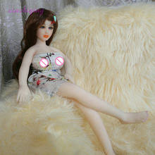 <b>65cm</b> Sex Doll reviews – Online shopping and reviews for <b>65cm</b> Sex ...