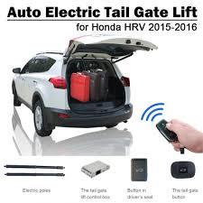 <b>Smart Auto Electric Tail</b> Gate Lift for Honda HRV 2015 2016 Remote ...