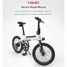 <b>Original Xiaomi HIMO C20</b> 10AH Electric Moped Bicycle 25KM Per ...