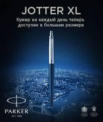 Пишущие инструменты CROSS купить оптом в Москве