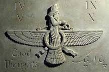 Image result for symbol of ancient Assyria