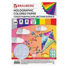 <b>Цветная</b> бумага А4 8л. 8цв. галографич, Звездочки, <b>Brauberg</b> ...