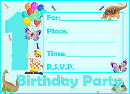 bounce house party invitations