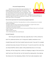 persuasive essay writer com your advisors will persuasive essay writer be critical of how you persuasive essay writer plan to approach your research project