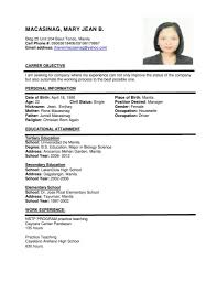 resume  sample of resume for job application  moresume coblank job application