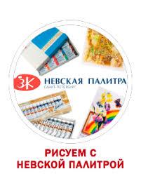 <b>Карандаши цветные</b> 12цв 6-гран <b>Pentel Colour pencils</b> CB8-12
