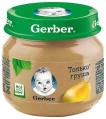<b>Пюре Gerber</b> Только <b>груша</b> (с 4 месяцев) 80 г, 1 шт. — купить по ...