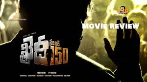 tollywood telugu movie reviews latest film ratings live updates khaidi no 150 a mass treat