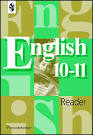 ГДЗ решебник по английскому языку 10 4909833
