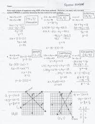 algebra homework help mcdougal littell harcourt homework help online dissertation help eve harcourt homework help online dissertation help eve