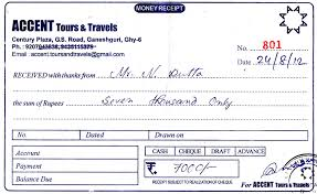 bill receipt example xianning bill receipt example accent tours travels receipt 5 jpg how i became a wanted raw