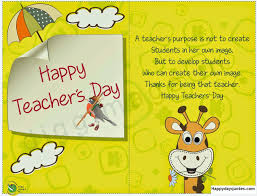 teachers day quotes speech essay sms songs teachers day quotes for kids