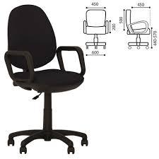 Архивы <b>Кресла</b> для персонала - Mebeluxa
