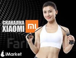<b>Скакалка Xiaomi Yunmai Sports</b> Jump Rope. iMarket - Тренажеры ...