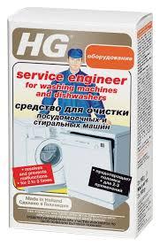 """<b>Средство</b> """"<b>HG</b>"""" для очистки посудомоечных и стиральных машин ..."""
