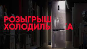 РОЗЫГРЫШ и Обзор <b>Холодильника LG GA</b>-<b>B</b> 509 SLKM ...