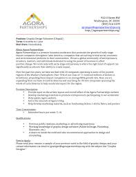 Leading Professional Store Administrative Assistant Cover Letter       cover letters for administrative assistant SlideShare