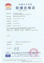 0.55KW <b>220V explosion</b>-<b>proof</b> certificate-Wenzhou Gulf Pump Co., Ltd.