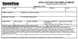 job application help to get hired quickly cs job application