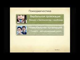 """""""Краниосакральная Биодинамика - пространство отношений ..."""