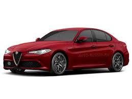 <b>Alfa</b> Romeo - все <b>модели Альфа</b> Ромео 2020: характеристики ...