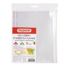 Комплект обложек для <b>тетрадей</b> и дневника бренда <b>Пифагор</b> ...